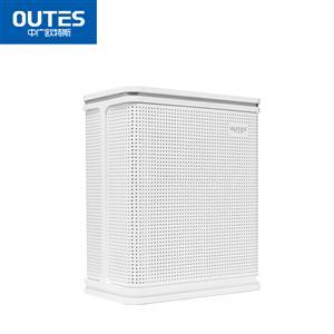 中广欧特斯(outes) 空气净化器A8系列 OTS-KJ-500