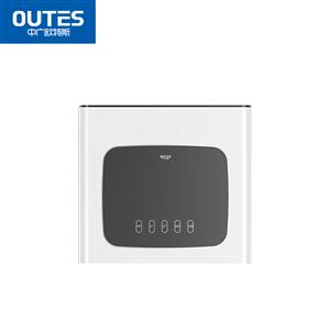 中广欧特斯(outes)净水器 家用纯水机 OTS-RO-009
