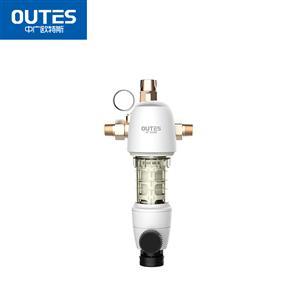 中广欧特斯(outes)净水器 前置过滤器 OTS-Q05