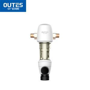 中广欧特斯(outes)净水器 前置过滤器 OTS-Q03