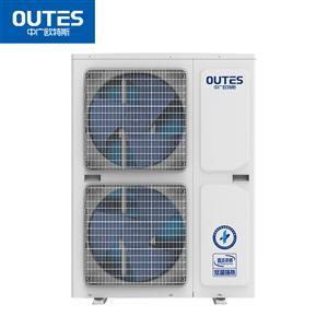 中广欧特斯(outes) 双子星・变频地暖空调一体机 5P