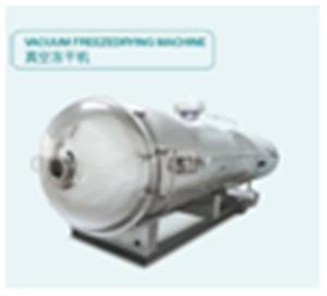 山东杰西玛机械科技有限公司 真空冻干机