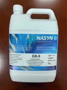 广州北美GS 冷冻油GS-5(5加仑)
