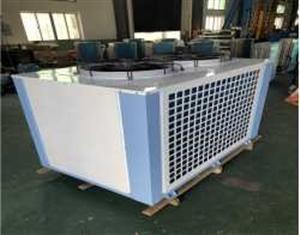 U型箱式压缩冷凝器HKFU-015k