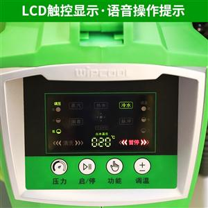 维朋C30S家电空调蒸汽清洗泵高温高压蒸汽油烟清洁机清洗机洗车机