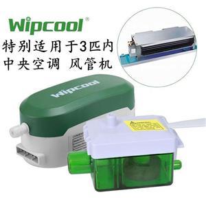 维朋正品PC-24b/40B 全自动空调排水器 冷凝水提升泵 超静音