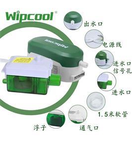 静音自动空调排水泵壁挂机维朋PC-24A/40A冷凝水外置抽水器除湿机