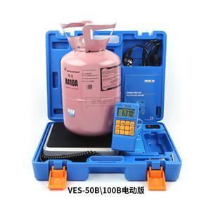飞越冷媒回收定量加注电子称VES-50A/50B/100A/100B 高精度电子秤