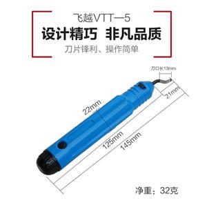 飞越弯管机 VBT-1/2/3/4/5杠杆式手动 空调铜管不锈钢折弯管器