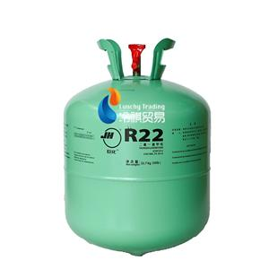 制冷剂 巨化R22制冷剂 上海冷祺供