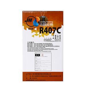 制冷剂销售 巨化R407c制冷剂 上海冷祺供