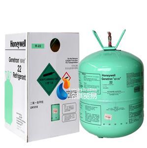 霍尼韦尔R22制冷剂 制冷剂批发 上海冷祺供