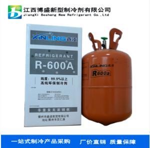 江西博盛鑫凌R600a制冷剂