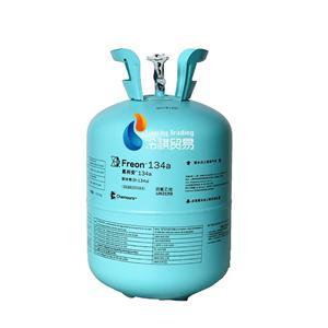 科慕R134a制冷剂 杜邦制冷剂 上海冷祺供