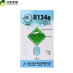 上海洋虹 巨化R134a制冷剂13.6kg