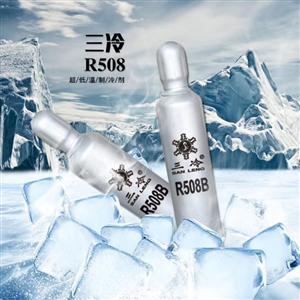 三冷超低温制冷剂 R508B