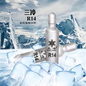 三冷超低温制冷剂 R14 四氟化碳