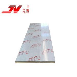 江南诚信聚氨酯冷库板  双面304不锈钢板