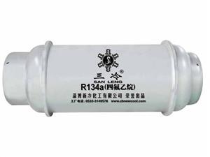 R134A 反复充装钢瓶 制冷剂 四氟乙烷