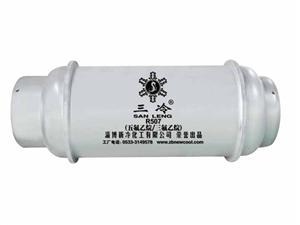 R507A 反复充装钢瓶 制冷剂