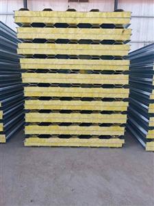 集装箱岩棉板