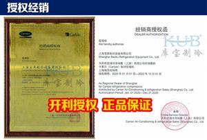 开利压缩机06DR109冷藏冷冻压缩机 上海经销商发货全国保证原装正品