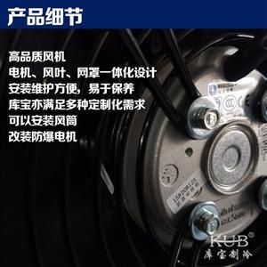 上海宝库D型冷风机DD100型号配8~10匹冷冻冷藏压缩机电化霜