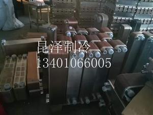 钎焊板式换热器 304不锈钢1至30匹 中央空调蒸发器 氟水冷热交换