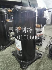 ZW61KA-TFP-542 全新谷轮5匹空气能热水器压缩机
