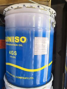 日本SUNISO太阳4GS冷冻油20L冷库空调制冷压缩机专用冷冻机油4GSD润滑油原装正品
