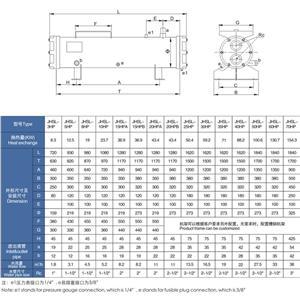 单系统壳管式水冷冷凝器