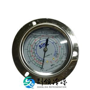 制冷设备耐震充油高低压力表、耐低温制冷设备压力表、高低压力表