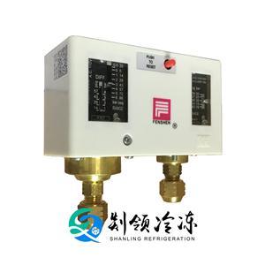 P830HME奉申压力控制器 压差控制器 压缩机保护开关 高低压力控制