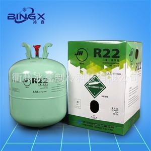 巨化R22制冷剂 二氟一氯甲烷冷媒雪种 净重22.7kg空调制冷剂 正品
