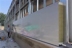 150mm岩棉防火板