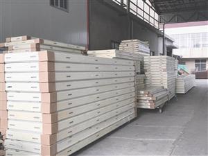 蚌埠市奥琪制冷设备有限公司  0.326库板10公分