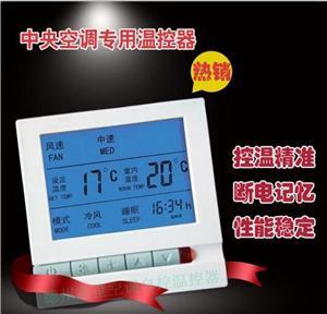空调空气能风机盘管温控器 控制面板智能液晶温控