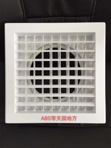 贵州华美 ABS带天园地方