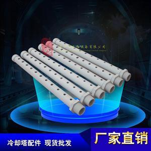 深圳风临 冷却塔洒水管