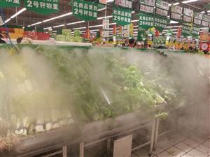 超市保鲜加湿器
