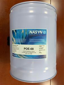 广州北美POE 冷冻油POE-68 (5加仑)