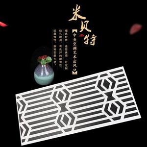 宜兴米贝特abs艺术风口雕花板定制