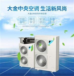 湖南长沙中央空调设计安装空调风口安装空调改造工程
