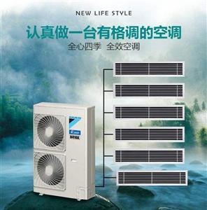湖南长沙中央空调风口安装移位空调设计安装改造工程