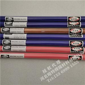 磷铜焊条 磷铜焊丝 BCu92P焊条 1.3*3.2焊条