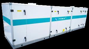 (代)超卫型洁净空调机组