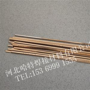 哈里斯磷铜焊条BCu93P磷铜扁焊条批发 发展区域经销商合作