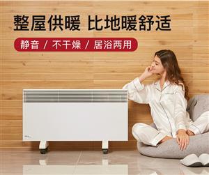 法国Noirot诺朗电暖气取暖器大中华区官方总代理
