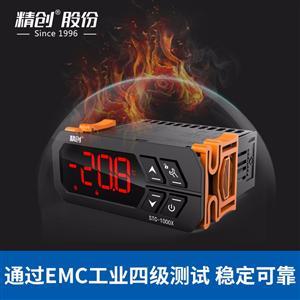 精创STC-1000X升级款水族孵化海鲜机电子数显微电脑温度控制器
