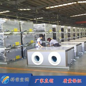 厂家直销吊顶式射流机组 卧式组合净化空调机组 射流式新风机组